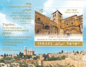 Modeste Israele 2015 Viaggio Del Papa Terra Santa B.f. Congiunta Vaticano Nuovo Mnh**