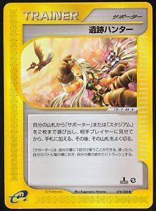 POKEMON JAPANESE RARE HOLO CARD CARTE ESPEON 024//080 L2 1ED OCG TCG JAPAN **