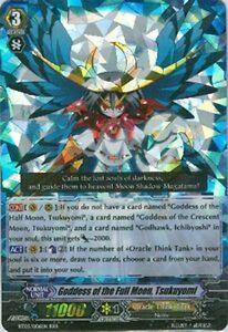 Cardfight Vanguard English BT03/006EN RRR Goddess of the Full Moon, Tsukuyomi