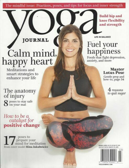 Yoga Journal Magazine Sept 2015 Tranquil Mind Protect Your Back 40th Anniversary For Sale Online Ebay
