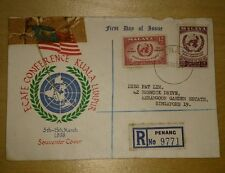 Malaysia Malaya 1958 ECAFE Conference Kuala Lumpur FDC  2v full set stamp
