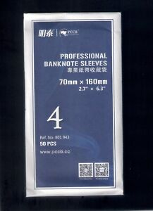 PCCB / MINGT OPP Plastic Banknote Sleeves Bag, 70mm x 160mm (No. 4)