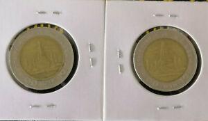 2 pcs Thai Coin (EF) #A
