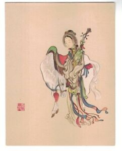 Vtg 1940s Greeting Card United China Relief Wang Chiao Chun The Han Beauty Horse