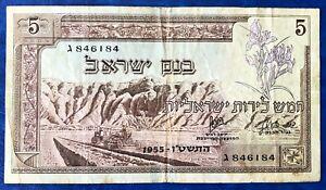 Israel-5-Lirot-Pounds-Banknote-1955-VF