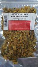 Dried Chrysanthemum flower All Natural 50g