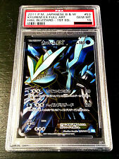 PSA 10 GEM MINT Kyurem EX Full Art BW3 Hail Blizzard 053/052 JP 1st Pokemon Card