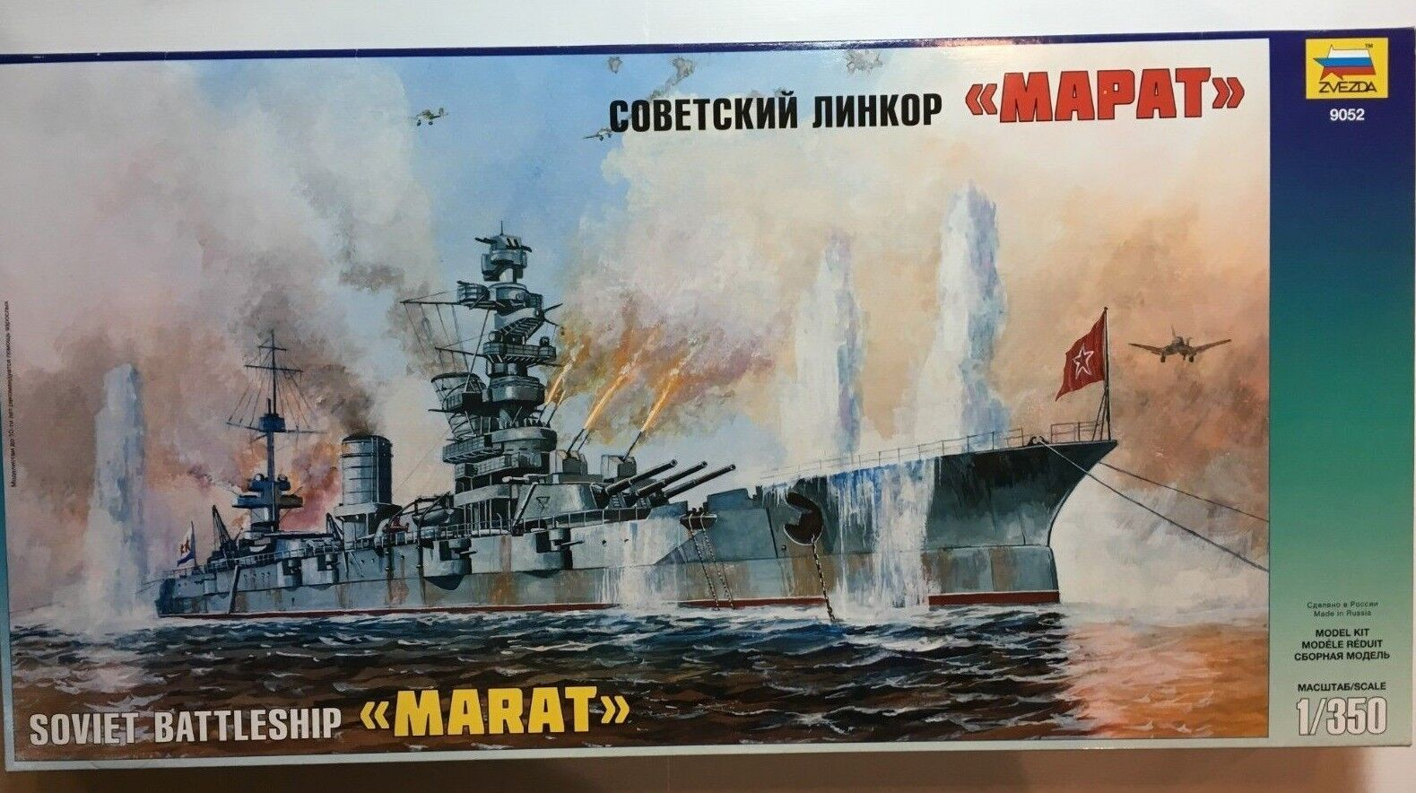 ZVEZDA 9052 Soviet Battleship  MARAT  Plastic Kit 1 350 Scale T48 Post