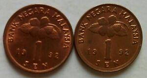 Second Series 1 sen coin 1992 2 pcs