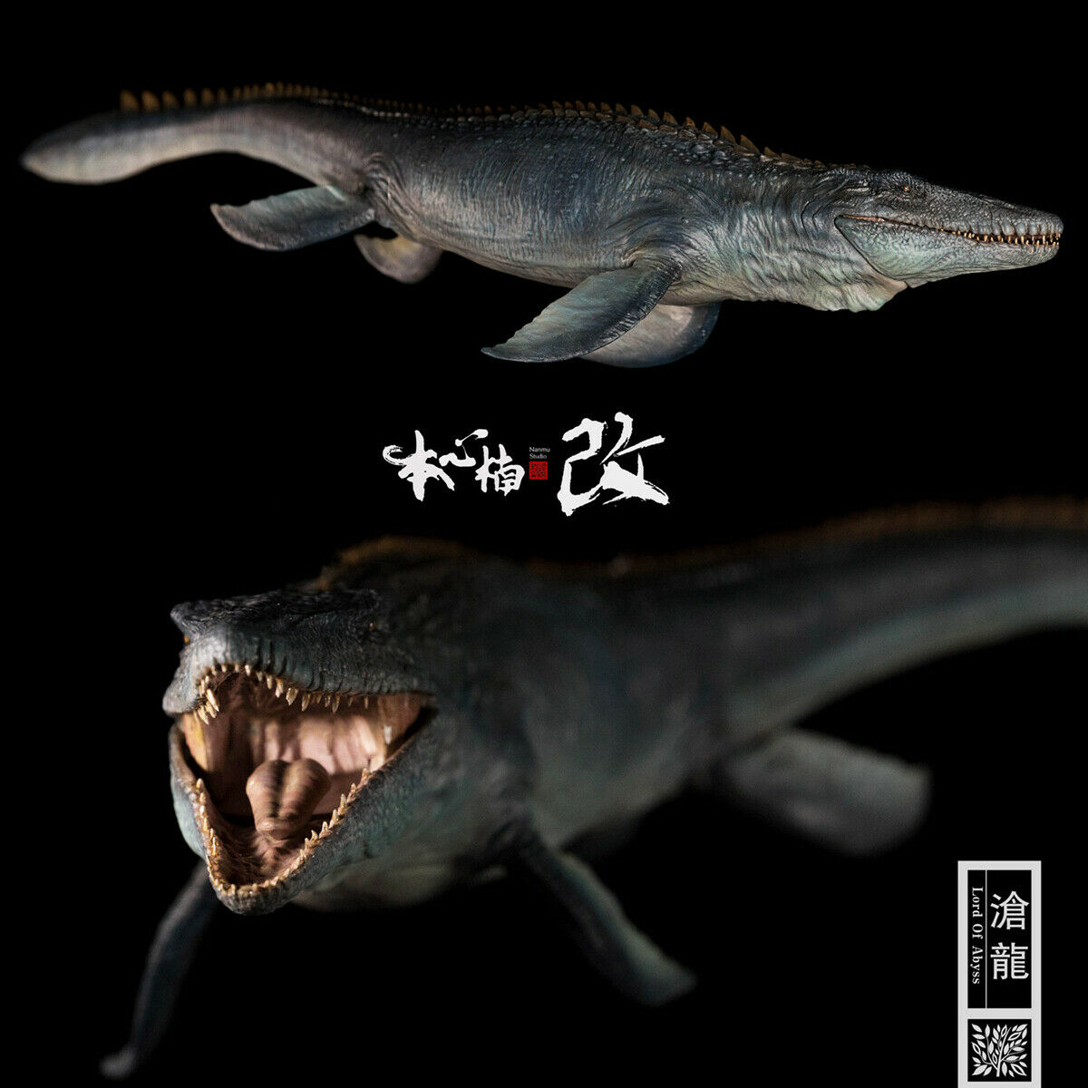 Nanmu Mosasaurus Figure Lord of Abyss Mosasauridae Dinosaur Collector Animal Toy for sale online