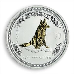 Australia-1-Year-of-the-Dog-Lunar-Series-I-1-Oz-Silver-Coin-Gilded-2006