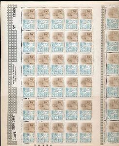Mexique-1947-general-Antonia-5-pesos-neuf-sans-charniere-60-timbres-2-differentes-frontieres-DAB-203