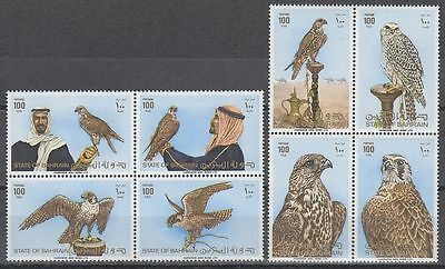 Vögel Birds Falken Falcon Fine Workmanship Bahrain (1971-now) Bahrain 1980 ** Mi.298/05 Zdr