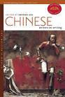 Chinese Writers on Writing by Trinity University Press,U.S. (Paperback / softback, 2010)