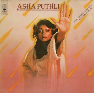Asha-Puthli-She-Loves-To-Hear-The-Music-CBS-Records-Scelle-Disque-Vinyle-LP