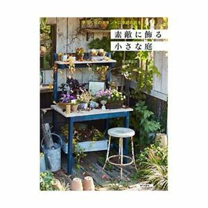 Bonsai-Book-A-small-garden-to-decorate-the-season-of-flowers-nice-to-handmade
