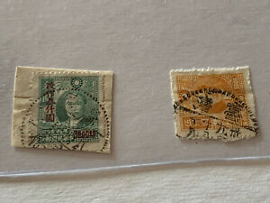 China Taiwan Stamp Lot LA64