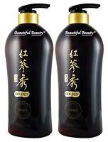 Somang Korean Red Ginseng & Herbal Golden Hair Loss Care Scalp Cleanser Shampoo