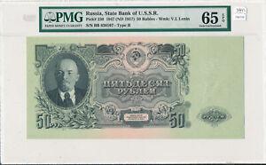 Russia-1947-U-S-S-R-50-Rubles-PMG-GEM-UNCIRCULATED-65-EPQ-PM0140-pick-230-rare