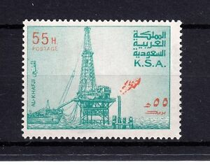 SAUDI ARABIA 1976 Mi 609 ERROR: INVERTED WMK!