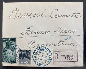 1946 Lecce Italy Displaced Person Camp UNRRA DP Cover to Buenos Aires Argentina