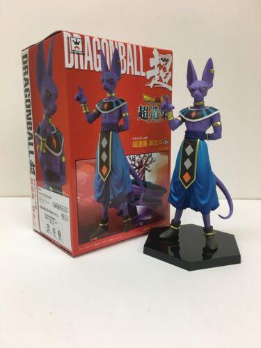 Dragon Ball Super BEERUS Figure Collection Chozoshu DBZ BANPRESTO JAPAN