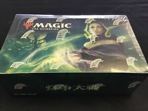 Mtg-War-Of-The-Spark-Japanese-Booster-Box-Factory-Sealed