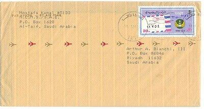 Saudi Arabia 1987 Postal Code Stamp 20h S G 1413 Tied Al Taif To Riyadh Ebay