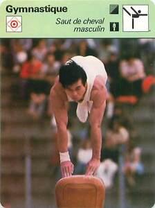 FICHE-CARD-Saut-de-cheval-ou-Table-de-saut-Vault-Gymnastics-1970s