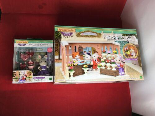 Sylvania Family Town Flower Shop Street with Flower Gift Set