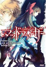 PHP Institute Japanese Novel Mad Father Horror Game's Novel By SEN from Japan