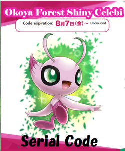 Pokemon-Serial-code-Okoya-Forest-Shiny-Celebi-Sword-amp-Shield