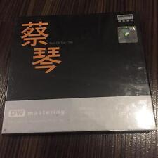 蔡琴 Best of Tsai Chin 砖石系列 2cd 大马版 马来西亚版 w/obi 全新