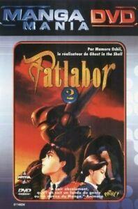DVD-Patlabor-2-Occasion