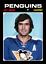 RETRO-1970s-NHL-WHA-High-Grade-Custom-Made-Hockey-Cards-U-PICK-Series-2-THICK thumbnail 49