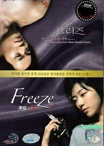 Image is loading Freeze-Korean-Drama-TV-series-DVD-Good-English-