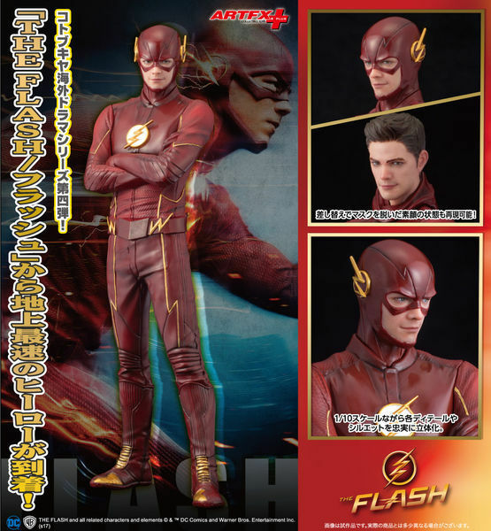 The Flash TV ARTFX+ Statue 1 10 Kotobukiya DC Comics 2 Head Mask and Unmasked