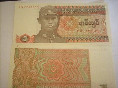 1 Kyat 1990 Birmanie Pure En Milde Smaak