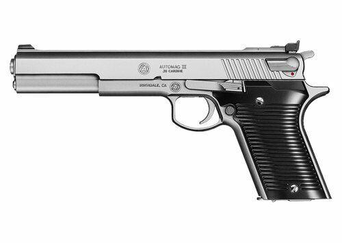Tokyo Marui No.06 Car Mug Iii Hg Air Hop Handgun Over 18 Years Old