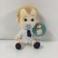 thumbnail 2 - Cartoon Movie The Boss Baby Diaper Baby Plush Doll Toy Gift