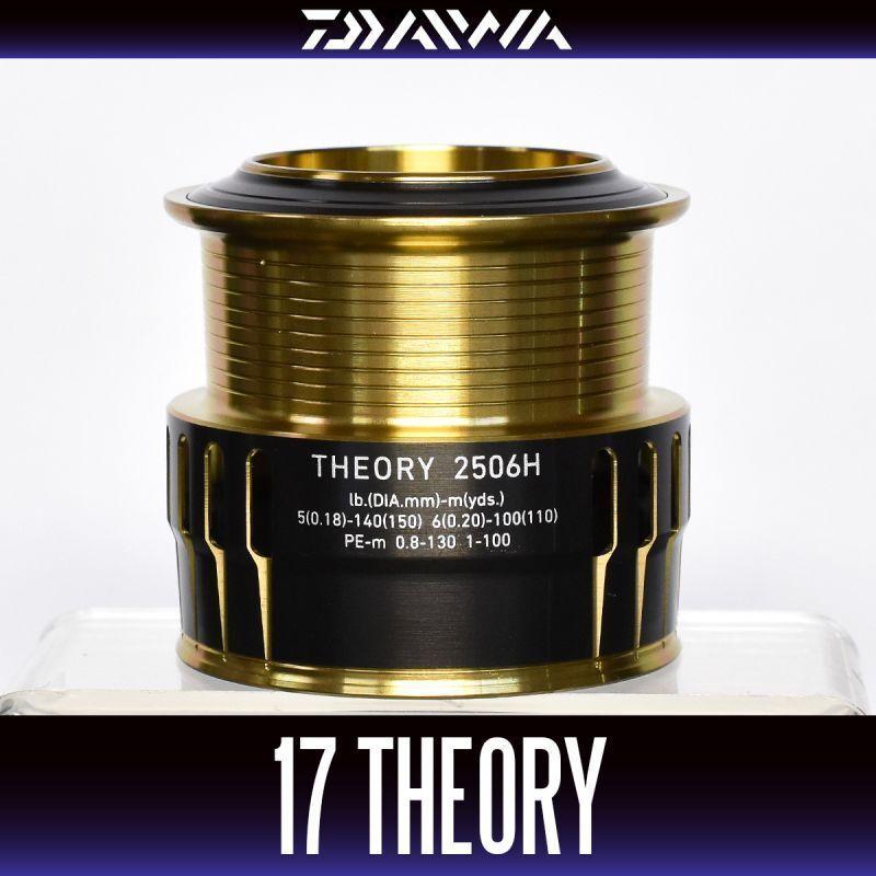 Teoría Daiwa Genuino 17 2506H Original Carrete De Repuesto