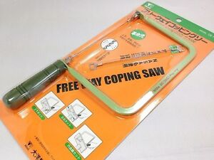 Japanese-PICUS-Free-Way-Coping-Saw-Cuts-in-Any-Direction-CS-178-Japan