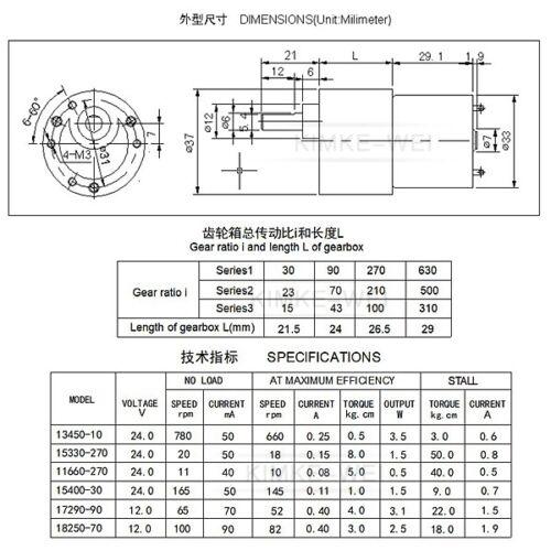 1000RPM High Torque Gear Box Motor Reducer Reversible New 37mm 12V//24V DC 5RPM