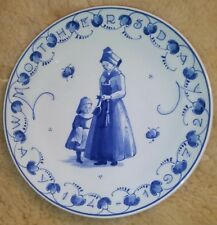 ROYAL DELFT Mothers Day Plate 1972 Holland Hindeloopen Limited Edition