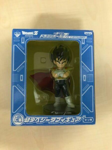 First lottery Dragon Ball Z ‾ Sayya Invaders Edition ‾ C Awards Young Vegeta