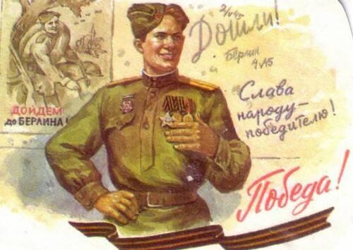 NEW SET 3 pcs BI-METALLIC RUSSIAN COINS 10 RUBLES 2015 Victory Patriotic War #1