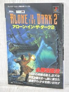 ALONE IN THE DARK 2 Guide Play Station Book 1996 FT64