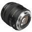 Canon-EF-85mm-f-1-8-USM-Autofocus-Lens thumbnail 2
