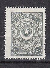 Turkey Scott 621 Mint hinged (Catalog Value $75.00)