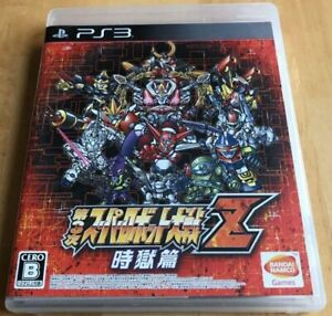 Details about Super Robot Wars Taisen Z 3rd Jikoku-Hen Sony PlayStation 3  PS3 Japan Japanese